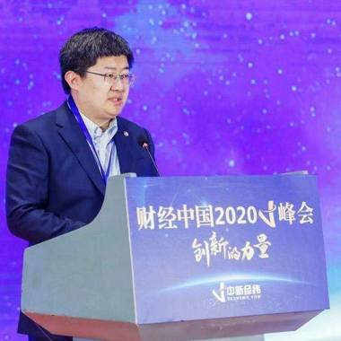 Canaan CEO attended in 2019 China Finance Summit