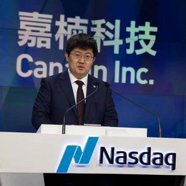 Canaan Inc. is set to debut on the Nasdaq Global Market