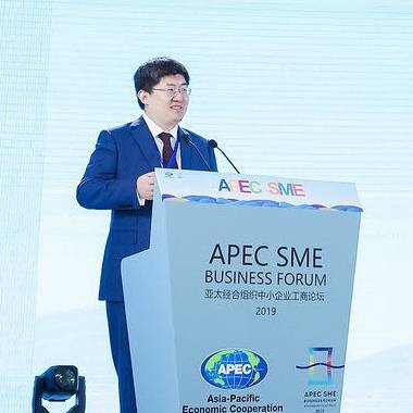 NG Zhang, the Canaan CEO, attended APEC SME Summit